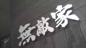 Image1142